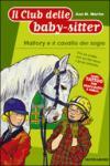 Mallory e il cavallo dei sogni