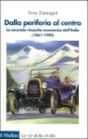 Dalla periferia al centro. La seconda rinascita economica dell'Italia (1861-1990)