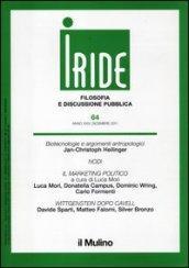 Iride (2011). 3.