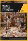 Quaderni di ricerca sull'artigianato (2019). Vol. 3