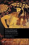 Dionisiache. Testo greco a fronte (Le). Vol. 3: Canti XXV-XXXIX
