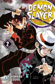 Demon slayer. Kimetsu no yaiba. Vol. 2