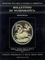 I modelli in cera di Benedetto Pistrucci