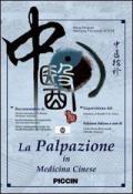 La palpazione in medicina cinese. Con DVD