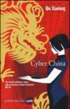 Cyber China