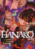 Hanako-kun. I 7 misteri dell'Accademia Kamome. Vol. 3