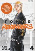 Tokyo revengers. Vol. 4