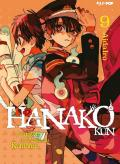 Hanako-kun. I 7 misteri dell'Accademia Kamome. Vol. 9