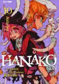 Hanako-kun. I 7 misteri dell'Accademia Kamome. Vol. 10