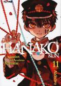 Hanako-kun. I 7 misteri dell'Accademia Kamome. Vol. 11