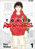Tokyo revengers. Vol. 1