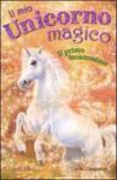 Il primo incantesimo. Il mio unicorno magico