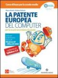 La patente europea del computer. Per la scuola secondaria di primo grado