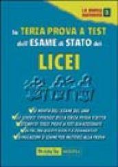 TERZA PROVA A TEST DELL'ESAME DI STATO DEI LICEI (LA)