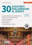 30 assistenti parlamentari al Senato. Con software di simulazione