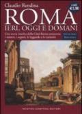Roma. Ieri, oggi e domani: 1