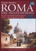 Roma. Ieri, oggi e domani: 3