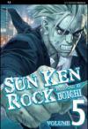 Sun Ken Rock. 5.