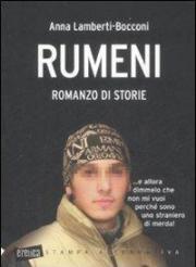 Rumeni