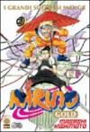 Naruto gold deluxe: 12