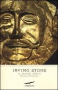 Il tesoro greco. Il romanzo di Schliemann
