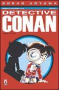 Detective Conan. 2.