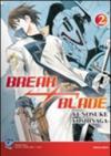Break blade: 2