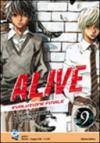 Alive. Evoluzione finale: 9