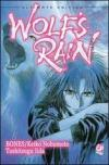 Wolf's rain. Ultimate edition