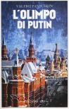L' olimpo di Putin
