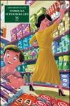Storie da supermercato