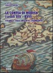 La contea di Modica (secoli XIV-XVII): 1