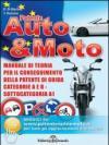 Patente auto e moto. Manuale di teoria per il conseguimento della patente di guida A e B