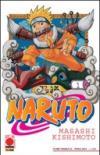Naruto. 1.