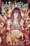 Jujutsu Kaisen. Sorcery Fight. Vol. 6
