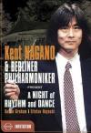 Kent Nagano - A Night Of Rhythm And Dance