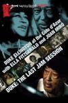 Duke Ellington At The Cote D'Azur / Duke -The Last Jam Session (2 Dvd)