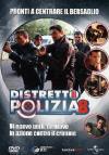 Distretto Di Polizia - Stagione 08 (6 Dvd)