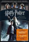 Harry Potter E Il Principe Mezzosangue (SE) (2 Dvd)
