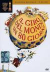 Giro Del Mondo In 80 Giorni (Il) (SE) (2 Dvd)
