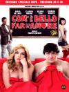 Com'E' Bello Far L'Amore (2D+3D) (2 Dvd)
