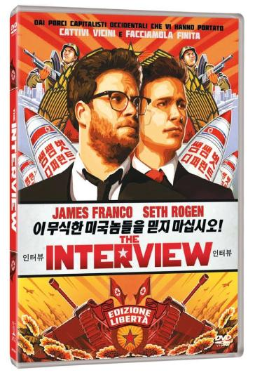 Interview (The)