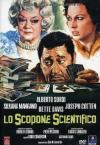 Scopone Scientifico (Lo)