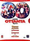 Anni Ottanta Cofanetto (4 Dvd)
