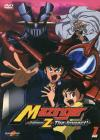 Mazinger Edition Z The Impact - Box 01 (2 Dvd)