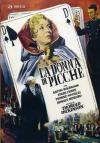 Donna Di Picche (La)