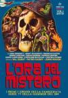 Ora Del Mistero (L') #01 (2 Dvd)
