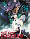 Neon Genesis Evangelion Platinum Serie Completa (5 Dvd)