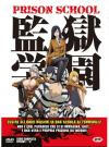 Prison School - The Complete Series Box (Eps 01-12) (3 Dvd)