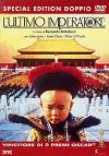 Ultimo Imperatore (L') (2 Dvd)